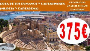Ruta de los Romanos y Cartagineses